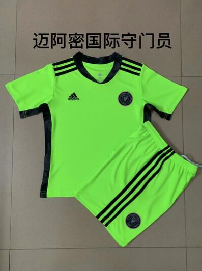 Inter Miami 2021 Goalkeeper Green Soccer Jersey