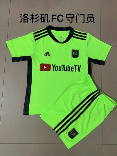 Los Angeles FC 2021 Goalkeeper Green Soccer Jersey